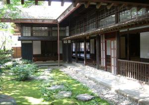 Heisindo, l'ancienne résidence de Kazama