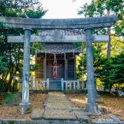 松ヶ岡蚕業稲荷神社