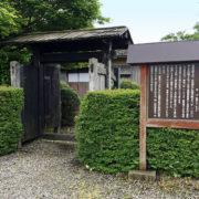 松ヶ岡開墾士住宅