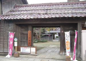 Le portail principal, l'ancienne résidence de Kazama
