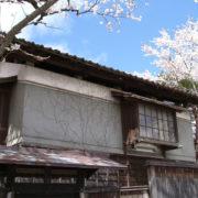 風間家旧別邸 土蔵