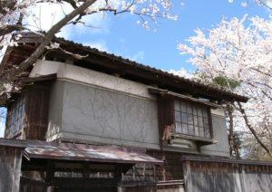 La réserve, l'ancienne résidence de Kazama