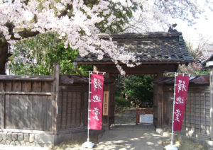 Kazama Family Former Villa Front Gate