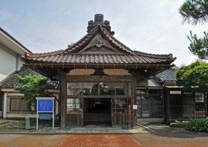 Go'inden: Ehemaliges Gebäude des Shonai-Daimyo